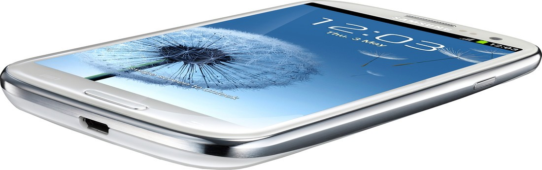 Samsung Galaxy S3 Neo Marble White Nagpur Cheap Online